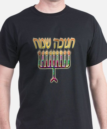 Chanukah Sameach Black T-Shirt