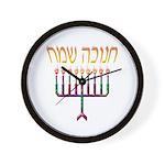Chanukah Sameach Wall Clock