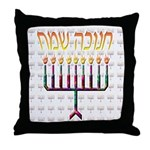 Chanukah Sameach Throw Pillow