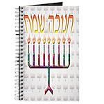 Chanukah Sameach Journal