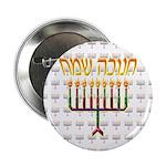 """Chanukah Sameach 2.25"""" Button (10 pack)"""
