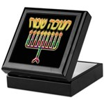 Chanukah Sameach Black Keepsake Box