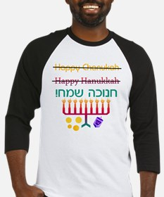 How to Spell Happy Chanukah Baseball Jersey