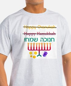 How to Spell Happy Chanukah Ash Grey T-Shirt