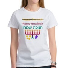 How to Spell Happy Chanukah Tee