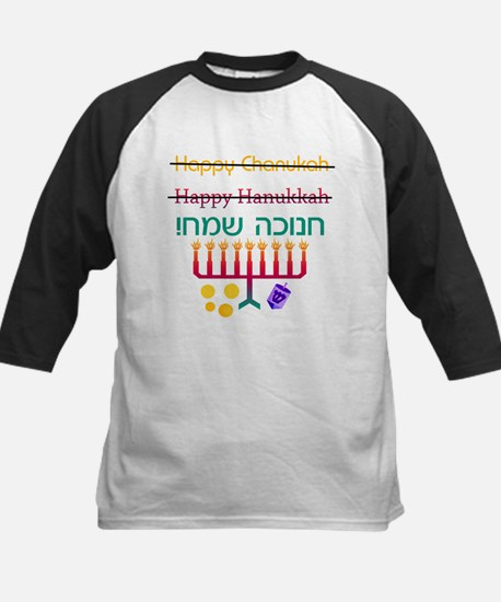 How to Spell Happy Chanukah Kids Baseball Jersey