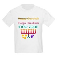 How to Spell Happy Chanukah Kids T-Shirt