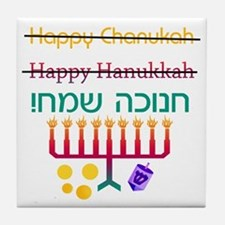 How to Spell Happy Chanukah Tile Coaster