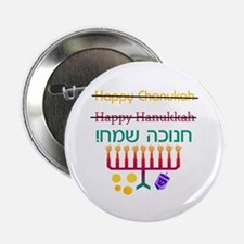 """How to Spell Happy Chanukah 2.25"""" Button (10 pack)"""