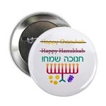 How to Spell Happy Chanukah Button
