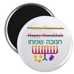 "How to Spell Happy Chanukah 2.25"" Magnet (100 pack"