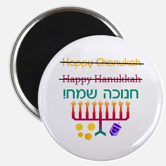 How to Spell Happy Chanukah Magnet