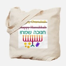 How to Spell Happy Chanukah Tote Bag