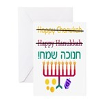 How to Spell Happy Chanukah Greeting Cards (Packag