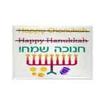 How to Spell Happy Chanukah Rectangle Magnet