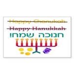 How to Spell Happy Chanukah Rectangle Sticker