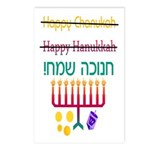 How to Spell Happy Chanukah Postcards (Package of