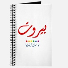 Beirut, Queen of the World Journal