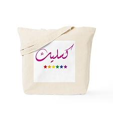 Kaslik City Pride Tote Bag
