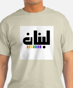 Lebanon (In Arabic) Ash Grey T-Shirt
