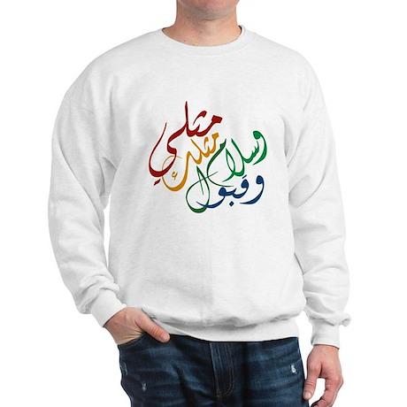 Mithli Salam Kobool | Sweatshirt