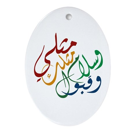 Mithli Salam Kobool | Oval Ornament