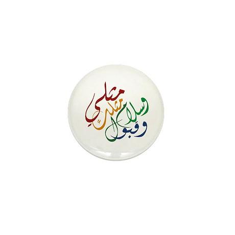 Mithli Salam Kobool | Mini Button (10 pack)