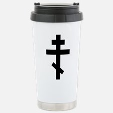 Orthodox Plain Cross Stainless Steel Travel Mug