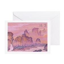 Chinese Scene Greeting Cards (Pk of 10)