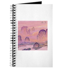 Chinese Waterfall Journal