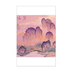 Chinese Mountains Posters
