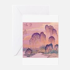 Chinese Mountains Greeting Cards (Pk of 10)