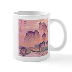 Chinese Mountains Mug
