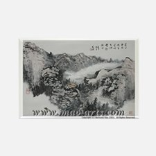 Chinese Art Rectangle Magnet