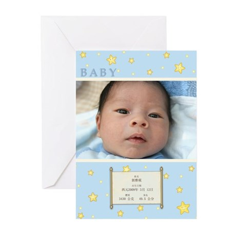 Ian baby Announcement Cards Chinese (Pk of 20)