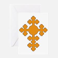 Romanian Cross Greeting Card