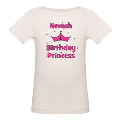 1st Birthday Princess Nevaeh! Tee