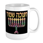 Chanukah Sameach Large Mug