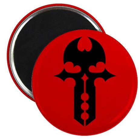 Lv. 3 Keypin Magnet
