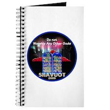 Shavuot God Journal