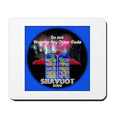 Shavuot God Mousepad