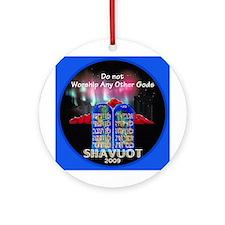 Shavuot God Ornament (Round)