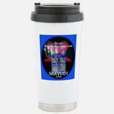 Shavuot God Stainless Steel Travel Mug