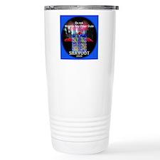 Shavuot God Travel Mug