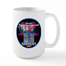 Shavuot God Mug