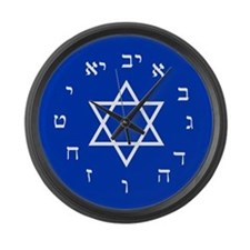 Hebrew Numeral Israel Large Wall Clock