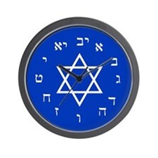 Hebrew Numeral Israel Wall Clock