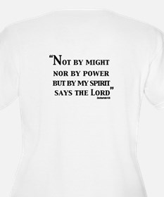 Power Verse 1 T-Shirt