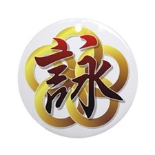 One Wing Chun Family Ornament (Round)