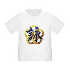 One Wing Chun Family T